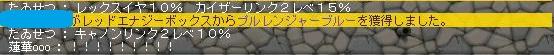 Maple130804_000255.jpg