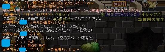 Maple130810_000559.jpg