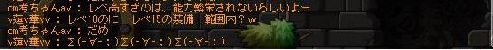 Maple130810_000751.jpg