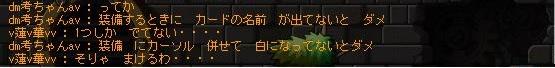 Maple130810_000914.jpg
