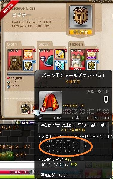 Maple130810_000918.jpg