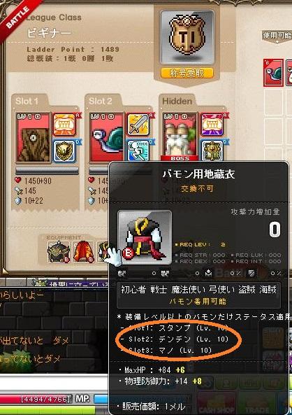Maple130810_000923.jpg