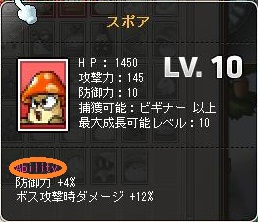 Maple130810_001145.jpg