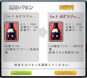 Maple130810_001953.jpg