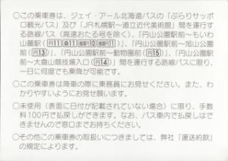 20141029-02.jpg