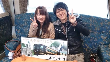 A列車 記念写真