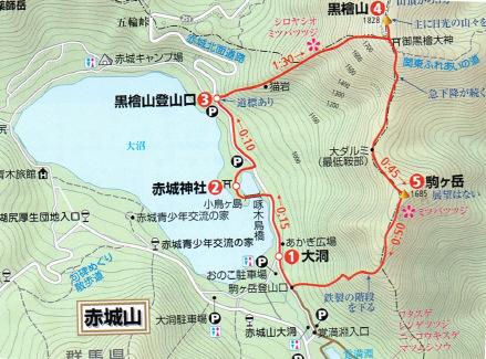20140112_route.jpg