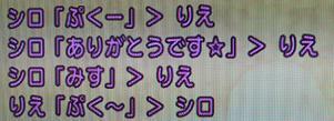 20140129_携帯_フレチャ4