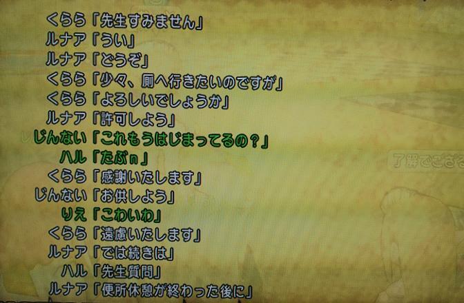 20140204_携帯_6