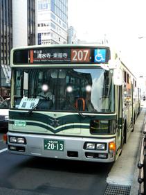 rie9445.jpg