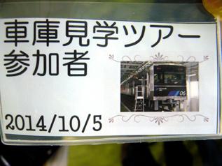 rie9460.jpg