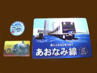 rie9468.jpg