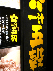 rie9575.jpg