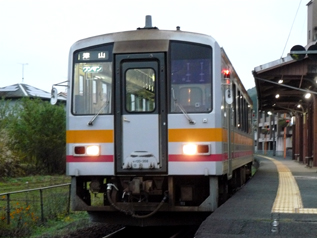 rie9621.jpg