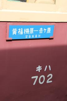rie9667.jpg