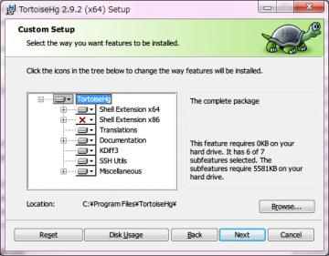 x265_build_install_toroisehg
