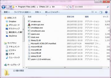 x265_build_install_yasm