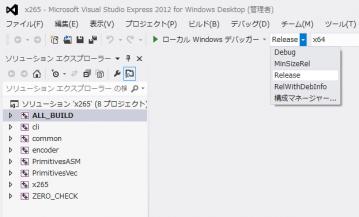 x265_build_vc2012