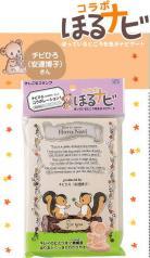 horunabi1_20130421171107.jpg