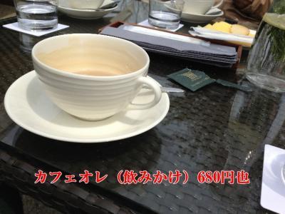 カフェオレ(飲みかけ)680円也