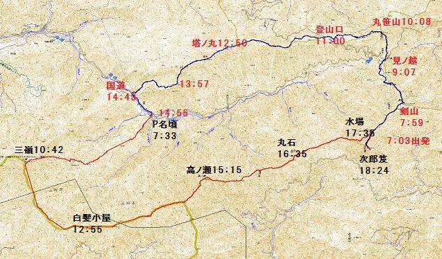 0922^23三嶺剣山