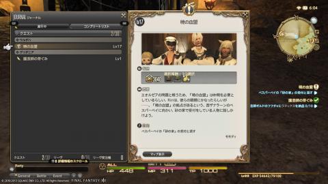 Riri Rin 2013_09_16 06_04_13