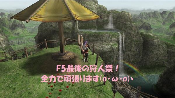 mhf_20130403_042417_544.jpg