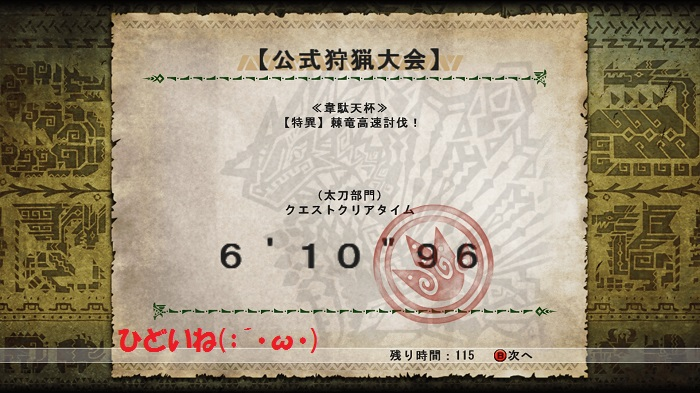 mhf_20130502_175942_992.jpg
