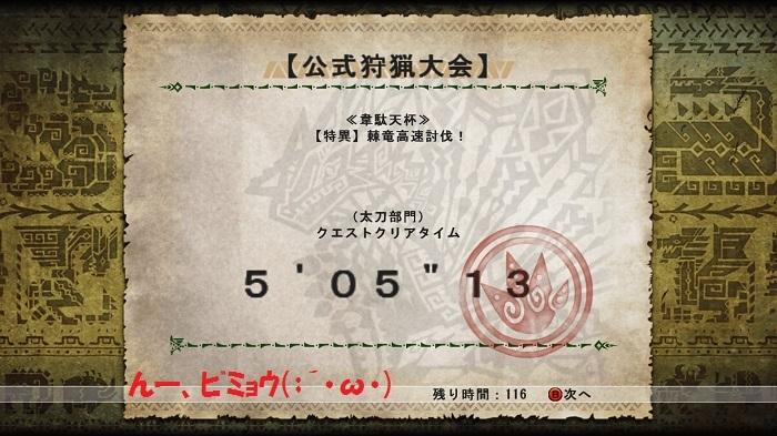 mhf_20130502_180746_050.jpg
