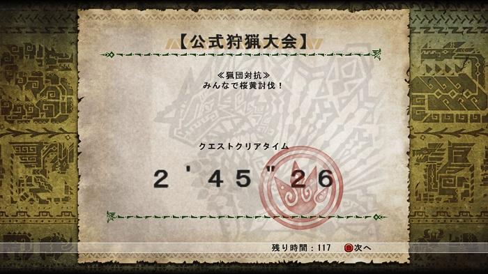 mhf_20130506_013854_999.jpg
