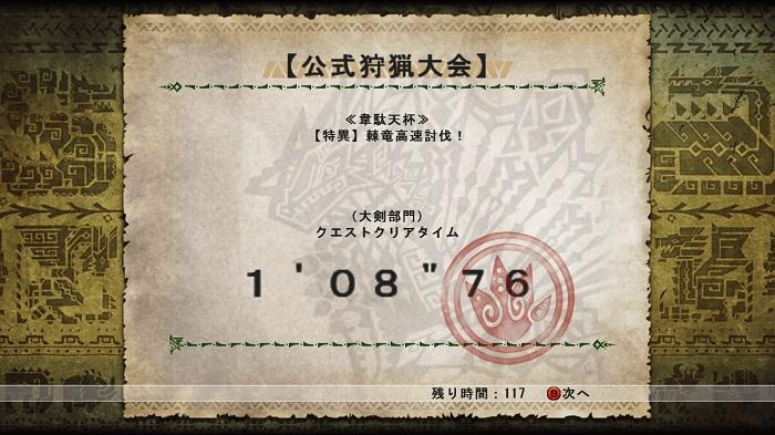 mhf_20130507_022542_157.jpg