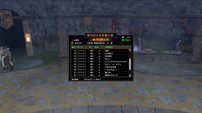 mhf_20130516_144053_699.jpg
