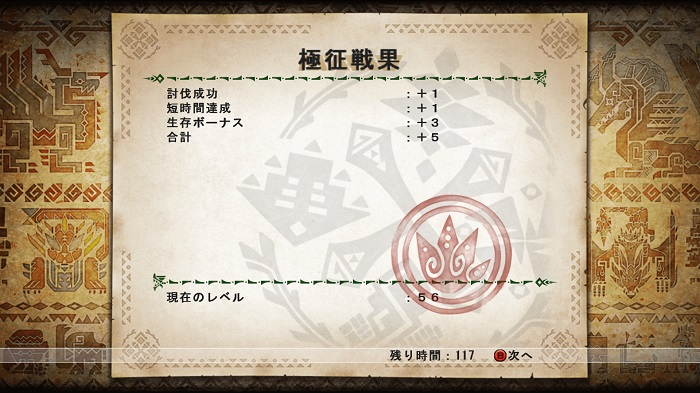 mhf_20131107_032738_328.jpg
