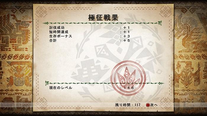 mhf_20131108_150930_311.jpg