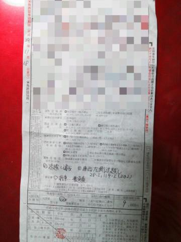 20130929_215012.jpg