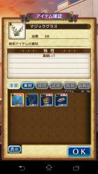 Screenshot_2014-10-18-00-05-49.png