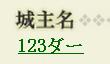 0737e55b4e6d4ed1be00599a415c153a (1)