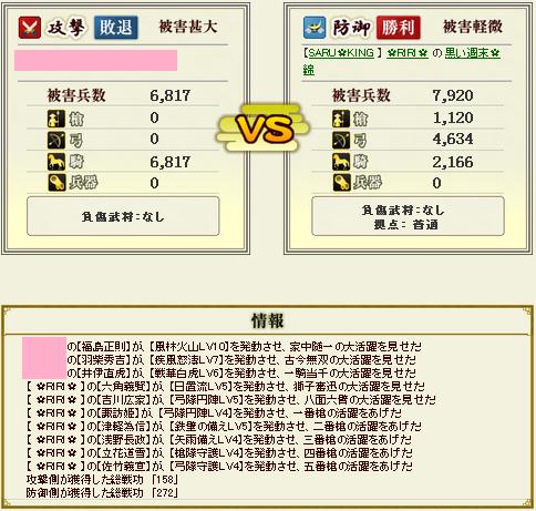2f6212e6ca0c2b5711d3e3b4d6cec826.png