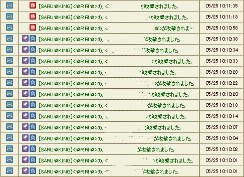 f38c23bd5a439ac41b1da014dfa0d40e.png