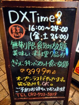 DSC04046_convert_20130717220855.jpg