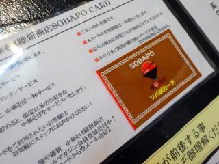 DSC05211_convert_20130927221946.jpg