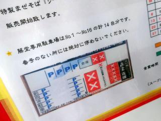 DSC05363_convert_20131004211328.jpg