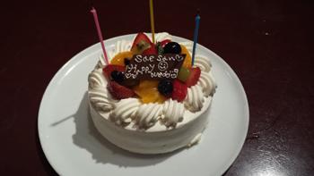 261113_cake.jpg
