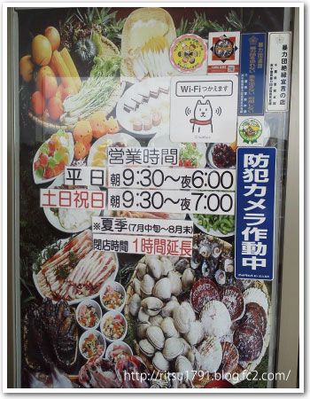 tateyama02.jpg