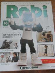 週刊『ロビ』~Robi~18号1