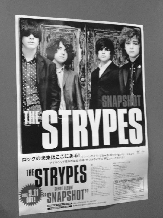 ストライプスポスター