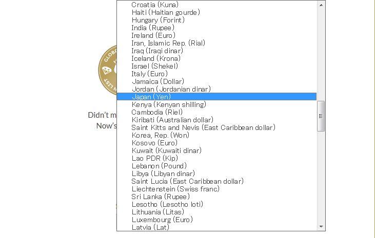 global rich list 2-2