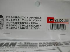 DSCN3713.jpg