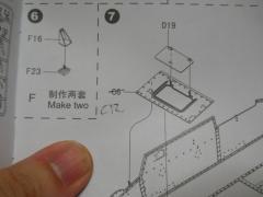 DSCN3791.jpg
