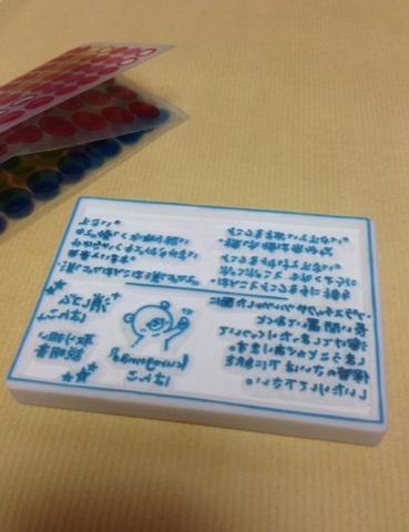 image_20130522205601.jpg